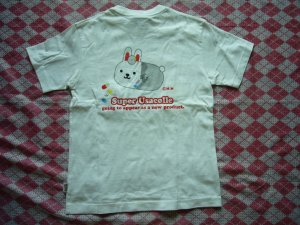 Japan Mind Wave Usacolle Friends Rabbit Tee