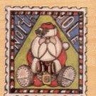 """""""Stamp"""" Santa Rubber Stamp--1.75"""" X 2.25""""--Hampton"""