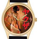 EROTIC ORIGINAL YAKUZA JAPANESE MAFIA TATTOO ART KANJI DIAL COLLECTIBLE WATCH