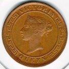 Ceylon 1891 I Cent XF+