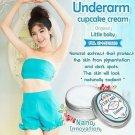 Little Baby Cup Cake Underarm 50 g.Cream deodorant Underarm Original Whitening