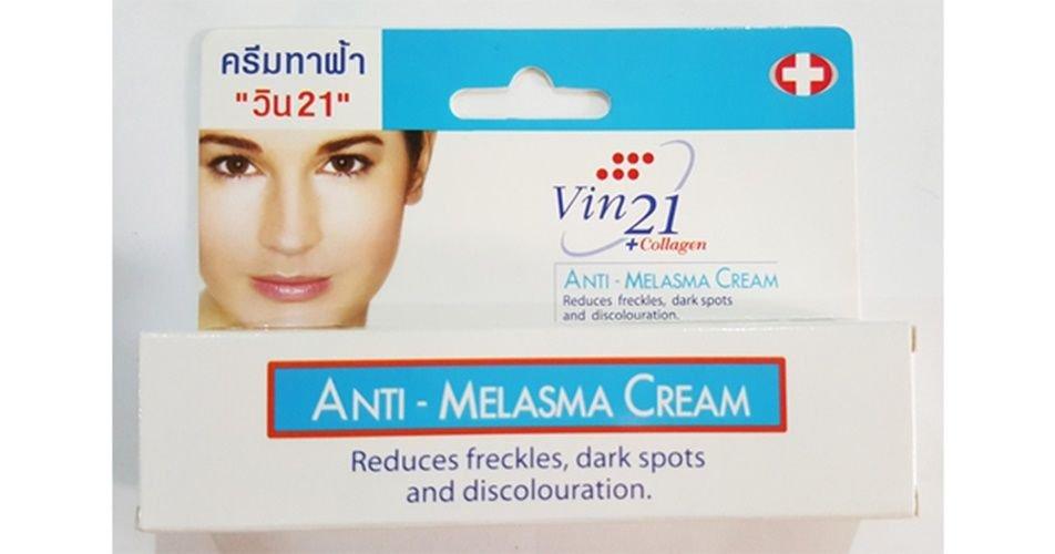 15ml Vincere Vin21 Collagen Anti Melasma Cream Sun Spot Pigmentation Freckle New
