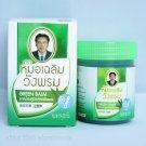 WANGPHROM Original Thai Herbal Massage Green & Yellow Balm Relief Pain