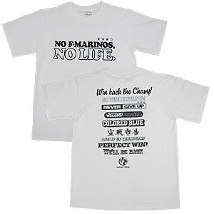 06 YFM Slogans T-Shirt