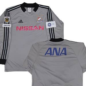 05 Gray Goalkeeper Uniform (Full Sponsor)