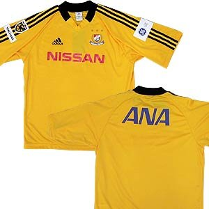 05 Yellow Goalkeeper Uniform Short Sleeve (Full Sponsor)