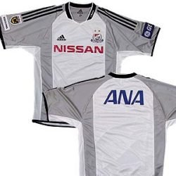 05 Authentic Away Short Sleeve (Full Sponsor)