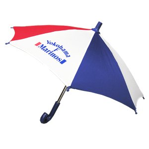 Tricolore Mini Umbrella