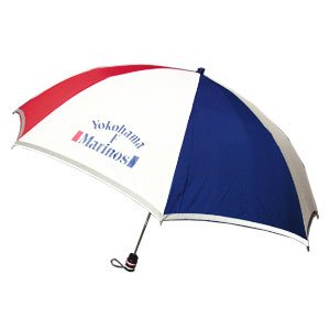 Tricolore Folding Umbrella