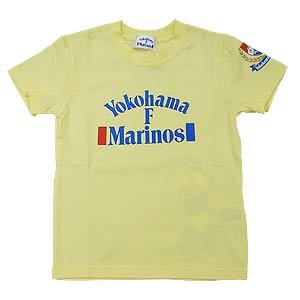 06 Kids Logo T-Shirt (Yellow)