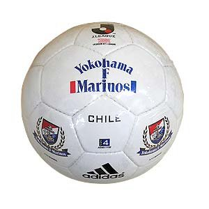 Size 4 Soccer Ball 'Chile' (Junior)