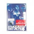 Ihara Masami DVD