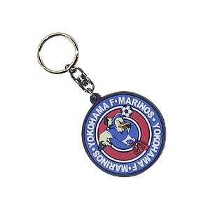Rubber Mascot Key Ring