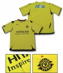 07 Kashiwa Reysol Home Short Sleeve