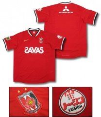07 Urawa Reds Home Short Sleeve