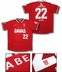 07 Urawa Reds Home Short Sleeve (Name and Number)