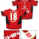 06 Urawa Reds Replica Home Short Sleeve (Name and Number)