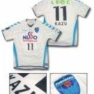06 Yokohama FC Away Short Sleeve (11 Kazu)