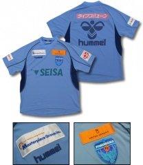 07 Yokohama FC Full Sponsor Training Shirt