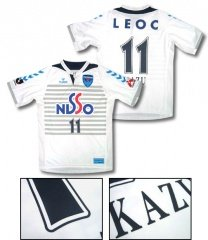 07 Yokohama FC Authentic Away Short Sleeve (Name and Number)