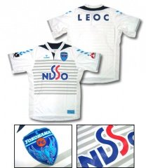 07 Yokohama FC Authentic Away Short Sleeve