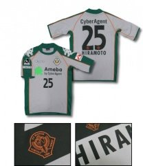 07 Tokyo Verdy Away Short Sleeve (Name and Number)