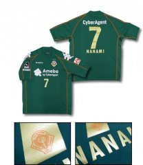 07 Tokyo Verdy Home Short Sleeve (Name and Number)