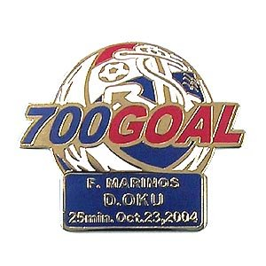 700th Goal Memorial Pin (Oku)