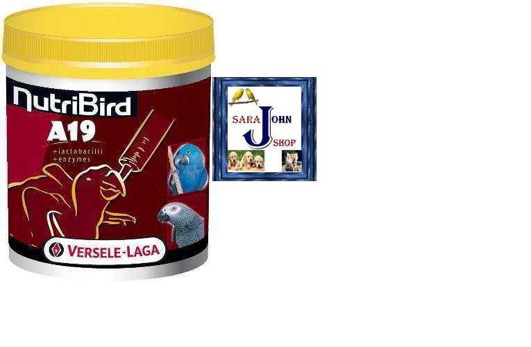 Versele Laga  NutriBird A19 Hand Rearing -800gr