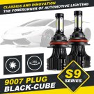 (2pcs/set) S9 Series 9007 Hi-lo Beam LED Headlight Conversion Bulb