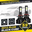(2PCS/SET) S9 SERIES 9012 COB HI-LO BEAM LED HEADLIGHT CONVERSION BULBS