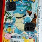 Pokemon - WATER BLAST  VHS