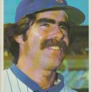 Bill Buckner Chicago Cubs First Base 1981 Tops Chewing Gum, INC
