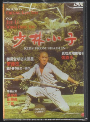 Jet Li Kids From Shaolin DVD