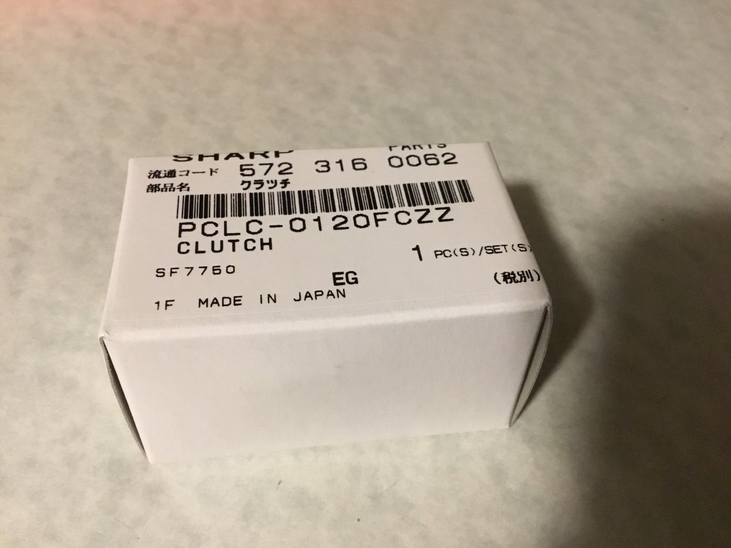 Sharp PCLC-0120FCZZ paper feed clutch for SF7750