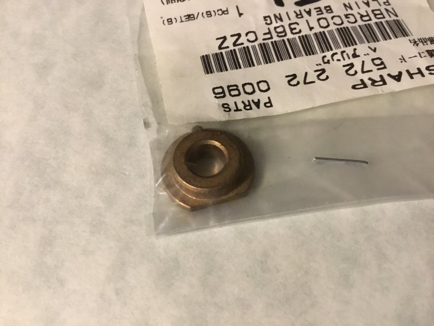 Sharp NBRGC0136FCZZ PLAIN BEARING FOR SF760