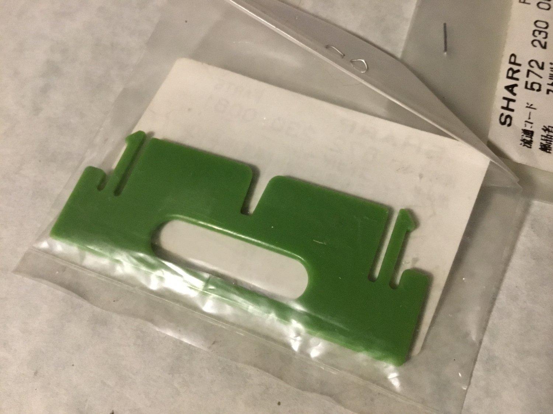 Sharp LSTPP0160FCZZ shopper for Sharp Z50