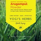 Yogi Herbs Arugampul Powder 500 gm Pure Herbal-Digestive Support Free Ship