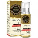 Morpheme 7 Ultra Hair Oil - 100 ml (Almond, Castor, Jojoba, Coconut, Olive, Waln