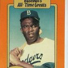 1992 Baseball's All-Time Greats Jackie Robinson