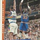 1994 Upper Deck Patrick Ewing No. 24