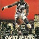 1994 Upper Deck Patrick Ewing No. 471 Skylights