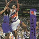 1995 NBA Hoops Charles Barkley No. 126
