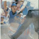 1991 Fleer Ultra Joe Girardi No. 60