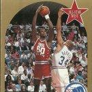 1990 NBA Hoops David Robinson No. 24