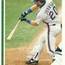 1991 Upper Deck Howard Johnson No. 124