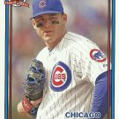 2016 Topps Archives Anthony Rizzo No. 248