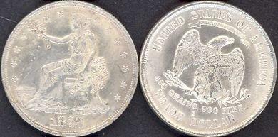 **REPLICA**1873-S U. S. Trade Dollar
