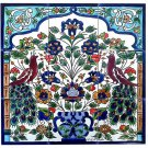 ANTIQUE STYLE PEACOCK CERAMIC WALL MURAL 18in X 18in