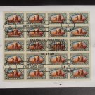 2004 - LEWIS & CLARK - #3854  Sheet of 20 Postage Stamps First Day of Issue